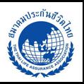 TLAA_logo
