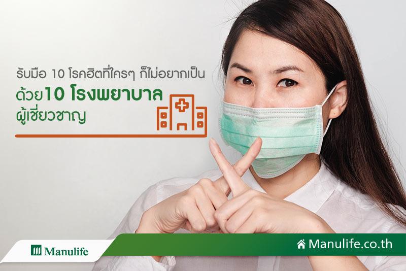 10-professional-hospital-banner