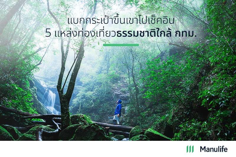 5-destinations-near-bangkok