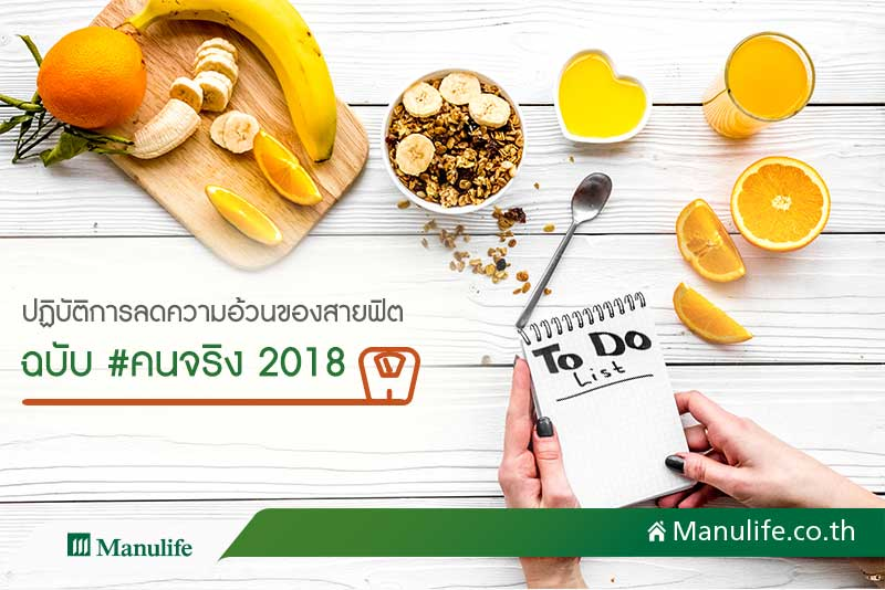best-trends-diet-2018-medium