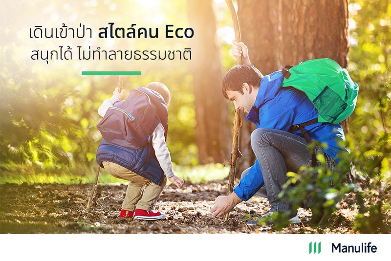 eco-tourism-new-way-of-travelling