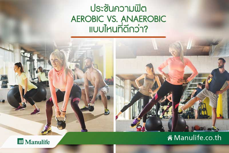 how-different-between-aerobic-and-anaerobic-medium