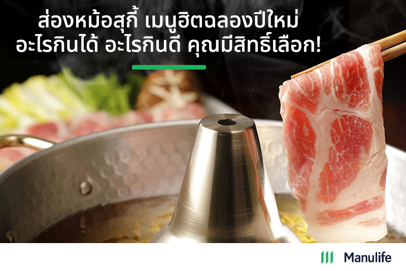 main-food-ingredients_-for-sukiyaki