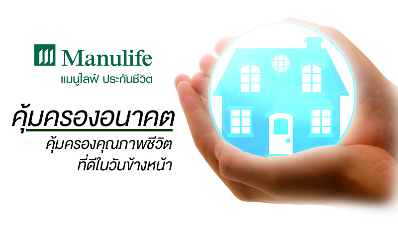 protect-future-better-life-quality