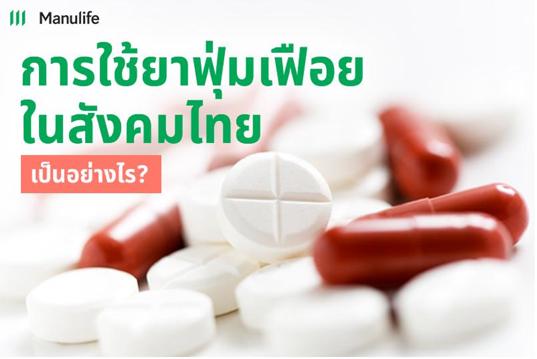 Dangerous-drug-resistance01